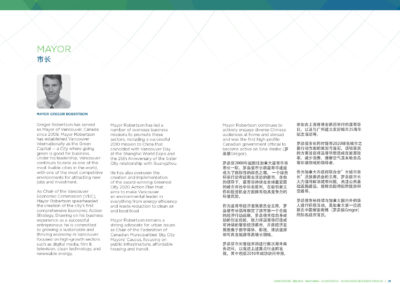 VEC_ChinaMission2013_Playbook_HIGHRES_final11